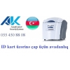 ☆id kartlar ucun printer☆055 450 88 08☆