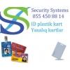 ❊kecid sistemleri ☎ 055 450 88 14❊