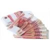 Помогу взять кредит на выгодных условиях.