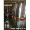 Порошок алюминиевый апв-п ту1790-46652423-01-99 вторичный па