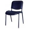 Стулья армейские, стулья изо для персонала