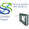 Турникет - системы безопасности