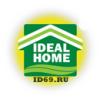 Идеальный дом - строительство домов